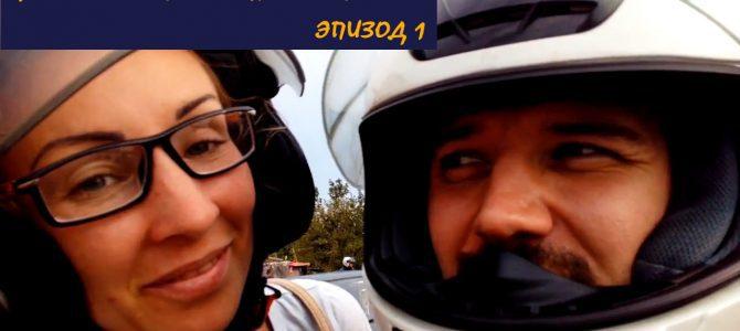 Путешествие на о.Самуи. Эпизод 1. Паттайя — Бангкок — Хуахин